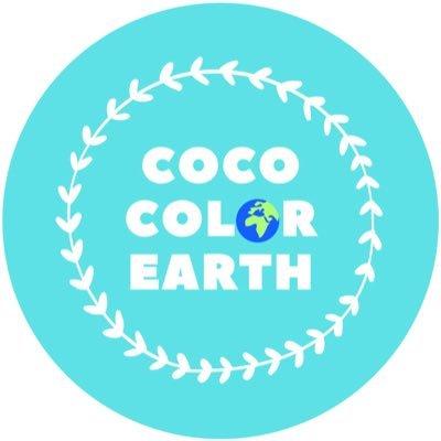 cococolorearth